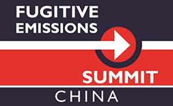 Indu-Sol auf der Fugitive Emissions Summit China